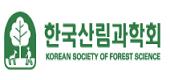 한국임학회