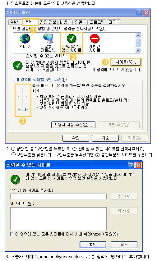 faq_원문열람_01.gif