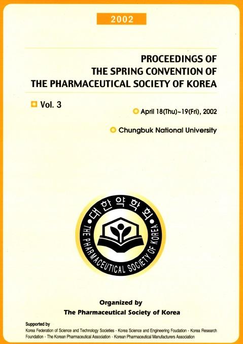 Effects of Mancozeb on splenocyte    - 스콜라(학지사,교보문고)