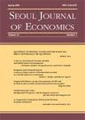 Seoul Journal of Economics