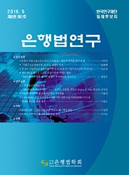 논문 표지