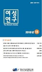 성폭력수사 경찰의 수사행동 (공정성 실천과 이차피해) 결정요인