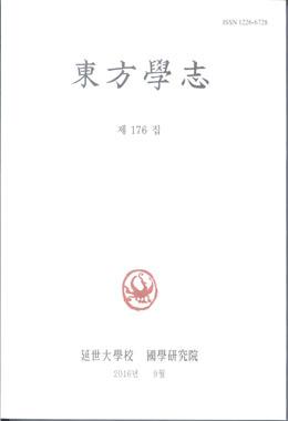 다카하시 도루(高橋亨)와 조선민요의 발견