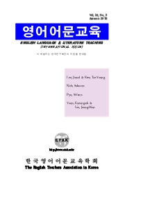 Novice English Teachers' Initial Career Motives and Demotivation in South Korea
