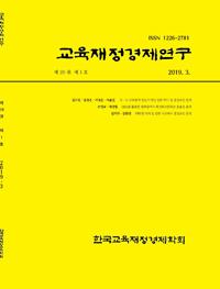시·도 교육청의 성인지 예산 변화 추이 및 결정요인 분석