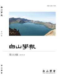 중국 동북지역과 한반도의 청동기시대 석기 비교