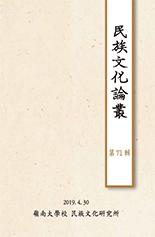 18~19세기 儒敎的 喪葬禮의 정치경제적 함의