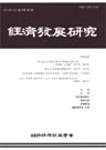 4차 산업혁명 관련 산업의 경제적 파급효과에 대한 산업연관분석