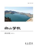 백제 한성기 중국과의 문화 교류