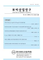 한국형아유르베다를 활용한 두피관리에 관한 탐색적 연구