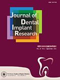 Full-mouth rehabilitation with immediate loading and guided implant surgery: a case report