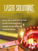 레이저 유도 그래핀 기반 웨어러블 디바이스의 제작 및 응용