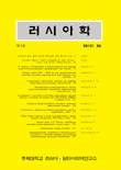 러시아와 한국의 국립극장 제도 비교