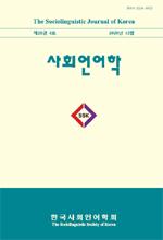 일본 케이팝 팬들이 사용하는 한국어에서 유래된 일본어 어휘