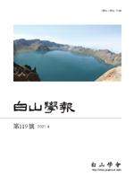 오산 독산성의 조선시대 축성사적 검토