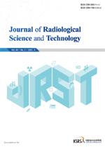 혼합현실 기반 방사선 안전교육 시뮬레이터 플랫폼 개발