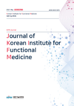 Journal of Korean Institute for Functional Medicine