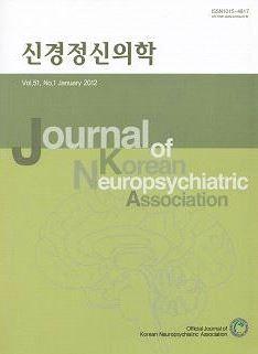 읽기장애 개입프로그램의 효과성 개방형 연구