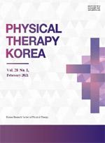 한국전문물리치료학회지 제28권 제2호