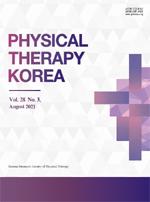 한국전문물리치료학회지