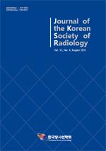 한국방사선학회 논문지